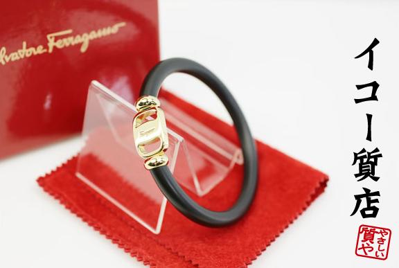 フェラガモ ヴァラ バングル 34 7289/05 真鍮×エナメル ブラック×ゴールド 希少モデル 美品