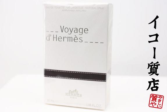 エルメス 香水 ヴォヤージュ ドゥ エルメス 35ml 未使用品 プレゼント最適