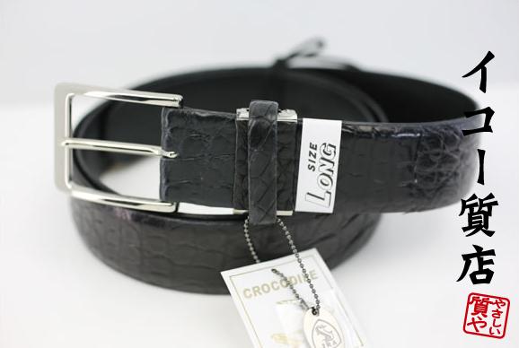 極上 日本製 マットクロコ 紳士用ベルト ピンバックル ロングサイズ ブラック×シルバー金具 未使用品 【中古】4999