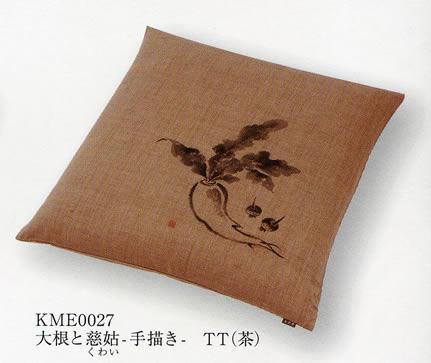 柿渋先染座布団 [大根と慈姑-手書き-] 中綿入り 55x59cm