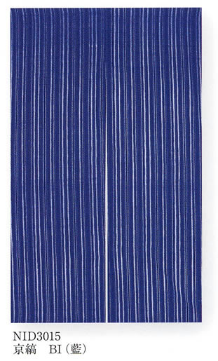 安心と信頼 現金特価 藍染のれん 京縞 横90x縦150cm