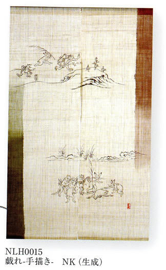 鳥獣戯画 のれん [戯れ-手描き] 横90x縦150cm