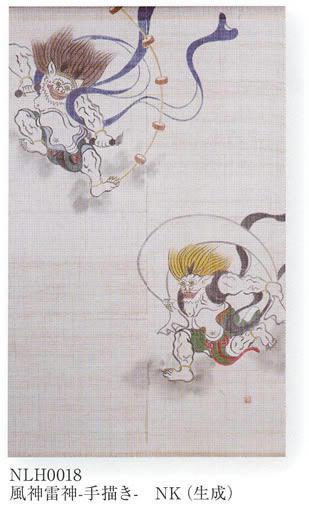 本麻のれん [風神雷神-手描き-] 横90x縦150cm
