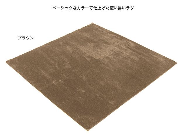 【送料無料】アスワン日本製 絨毯/ラグマット「レッサーパンダ」(サイズ:140x200cm)(カラー:ブラウン)