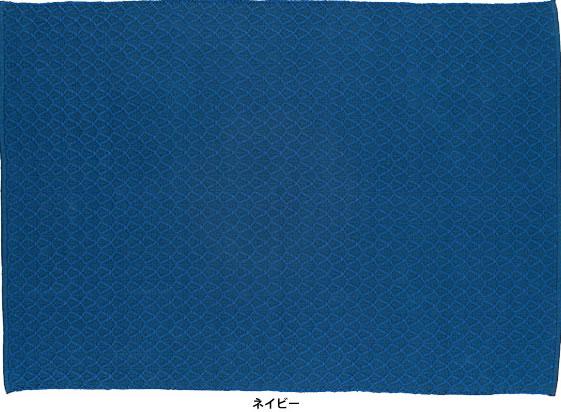 スミノエ ラグマット「ORGANIC A×IS(オーガニックアクシス)」(サイズ:140×200cm)(カラー:ネイビー)