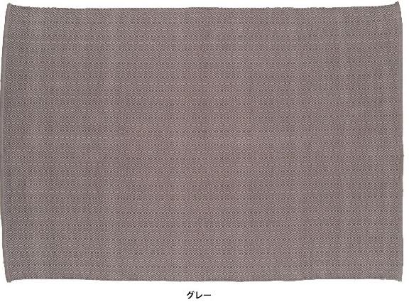 スミノエ ラグマット「ORGANIC GEO(オーガニックジオ)」(サイズ:140×200cm)(カラー:グレー)
