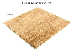 【送料無料】アスワン日本製 絨毯/ラグマット「ライオン」(サイズ:200x250cm)(カラー:ベージュ)