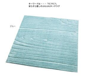 【送料無料】アスワン日本製 絨毯/ラグマット「オルガ」(サイズ:190x240cm)(カラー:ブルー)