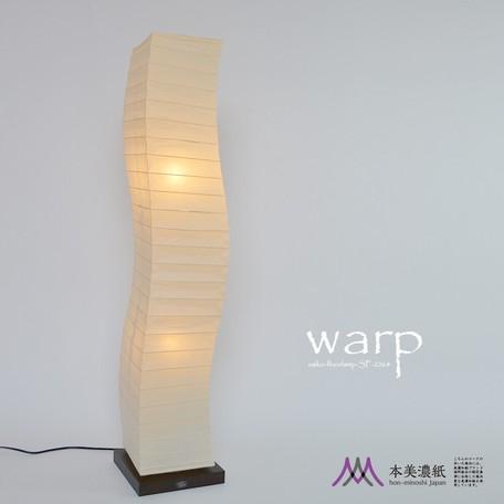 【日本製和紙照明】和風照明フロアライト ワープ 本美濃紙  SF-2068