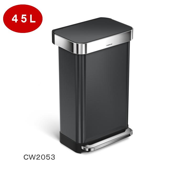 シンプルヒューマン レクタンギュラ-ステップカン ダストボックス ライナーポケット付 45L ブラック CW2053 simple human 大容量 ゴミ箱 分別ごみ箱 お洒落 高級