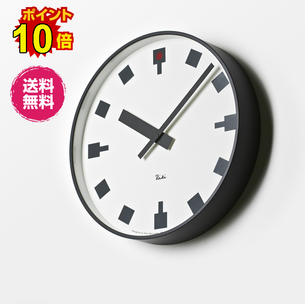 Lemnos レムノス 日比谷の時計 WR12-03 掛け時計 ウォールクロック 渡辺力デザイン お洒落 北欧 レトロ かわいい デザイナー