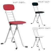 【送料無料・沖縄北海道離島は、除く】ルネセイコウ カラーリリィチェア(折りたたみ椅子) 日本製 完成品 CSP-320A  05P03Dec16