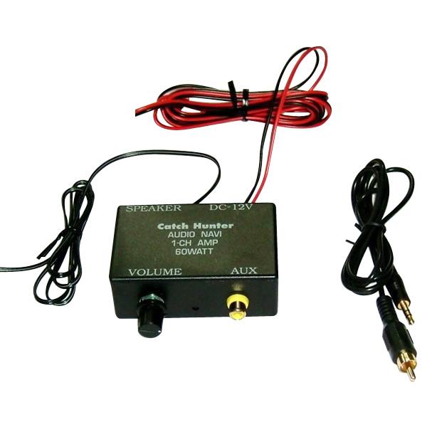 特価ブランド Catch Hunter 1CH オーディオ・ナビ MAX60W・RCA~3.5mm変換コード付 AMP-1060 05P03Dec16, タカハマチョウ 133f7ba1