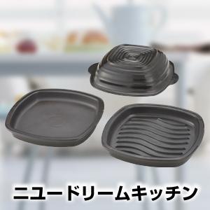 ニュードリームキッチン【クリスマス ギフト プレゼント ラッピング無料】