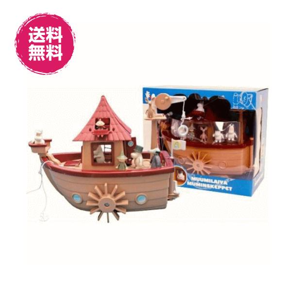 ムーミンボート ブラウン martinex ムーミンフィギア 玩具 北欧雑貨 フィンランド 船 ムーミングッズ かわいい【クリスマス ギフト プレゼント ラッピング無料】