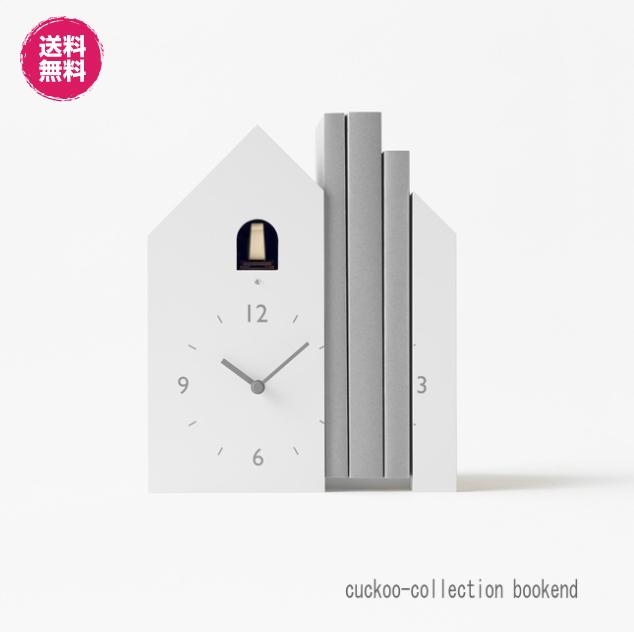 鳩時計 cuckoo-collection bookend クックコレクション ブックエンド クロック NL19-01 時計 レムノス 掛け時計 置時計 お洒落 モダン