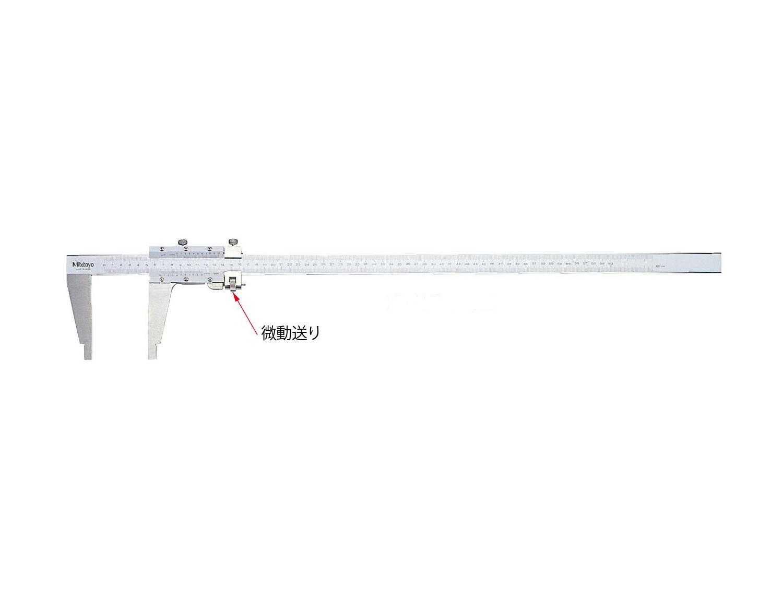 ミツトヨ(Mitutoyo) C・CM形長尺ノギス CM150
