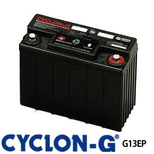 サイクロンG G13EP ディープサイクルバッテリー エナーシス製 (ホーカーバッテリー) 蓄電池 サイクルサービス バッテリー CYCLON-G BATTERY CYCLONG サイクロンジー オフグリッド オフグリット 独立電源 バッテリーカー UPS 観測装置 医療 非常灯 工場 低温 高温 極地