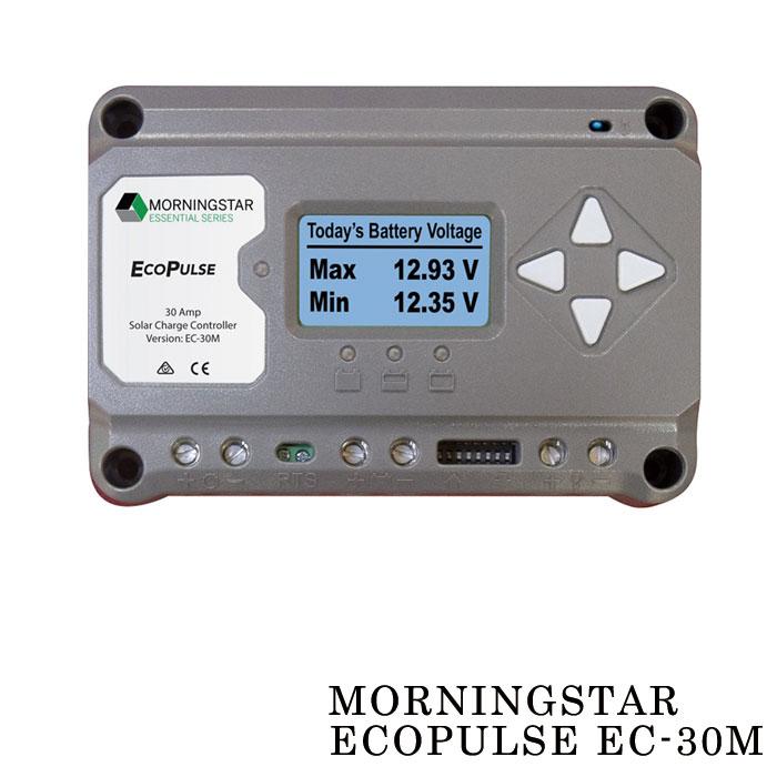 チャージコントローラー EcoPulse EC-30M MORNINGSTAR モーニングスター ソーラー発電 太陽光発電用 過充電防止装置 独立電源 オフグリッド ソーラー
