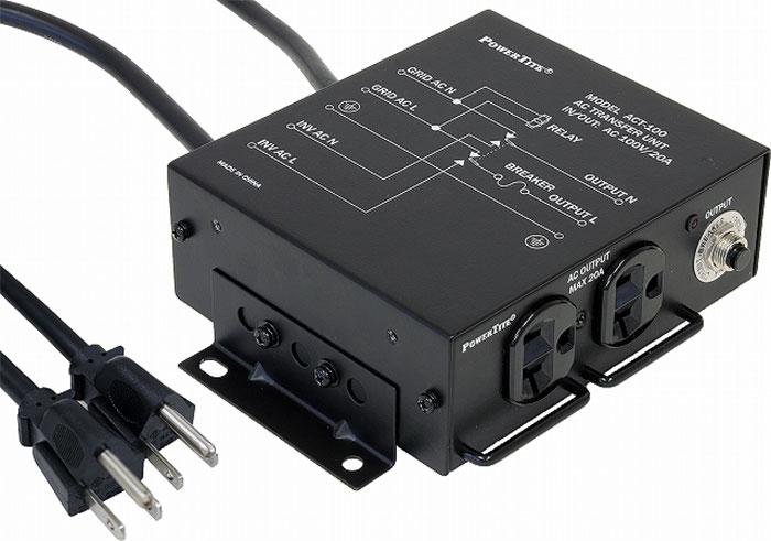 停電時のバックアップ電源切り替え用システムに リレー式AC100V転送切り替え機 ACT-100 未来舎 バックアップ電源 切替 商用切替 停電 災害 オフグリッド 独立電源 バックアップ