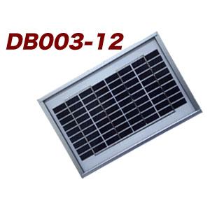 電菱製ソーラーパネルDB003-12 定格出力 3.1W DC12V系太陽電池 太陽光発電 太陽光パネル 独立電源 オフグリッド