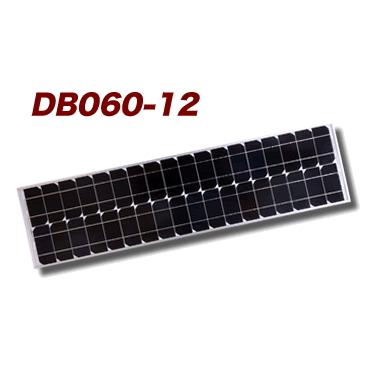 電菱製単結晶ソーラーパネル (太陽電池) DB060-12 定格出力 65W DC12V系太陽電池 太陽光発電 太陽光パネル 独立電源 オフグリッド