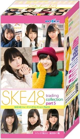 SKE48 オフィシャルトレーディングコレクション Part5