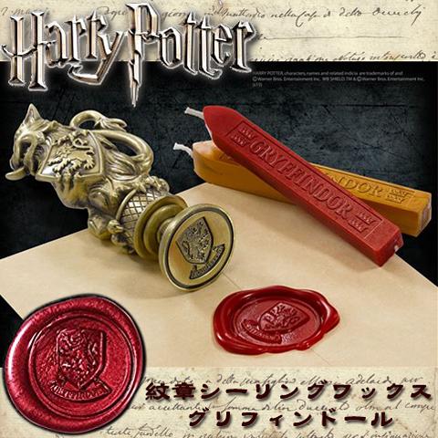 ハリー・ポッター 紋章シーリングワックス グリフィンドールHarry Potter Gryffindor Wax Seal