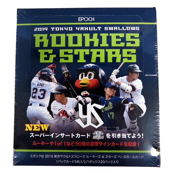 EPOCH 2019 ROOKIES & STARS 東京ヤクルトスワローズ2019 東京ヤクルトスワローズ ルーキーズ & スターズ ベースボールカード