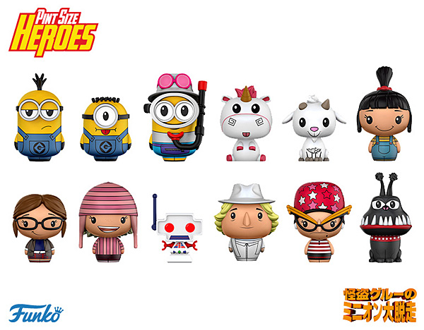 Despicable Me 3 Pint Size Heroes Mystery Mini-Figure Carl