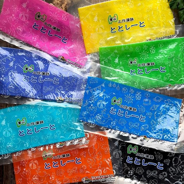 初売り ととしーと は富山の名水で作られた汐香るかまぼこをシート状にした商品です 実用新案登録 ととしーと8色セット ブランド品