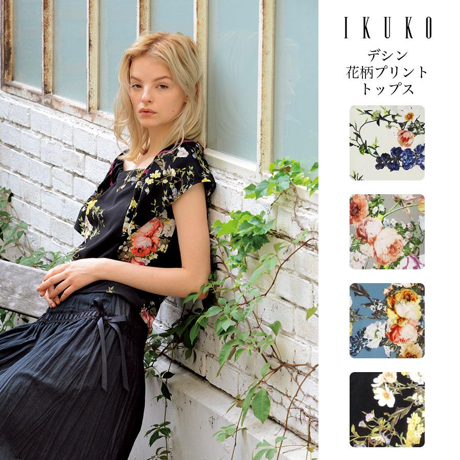 IKUKO/イクコ デシンフラワープリントフレアスリーブトップス/日本製 レディース 新作 春 夏 トップス 半袖 花柄 オリジナルプリント 華やか フェミニン 綺麗め 洗濯可