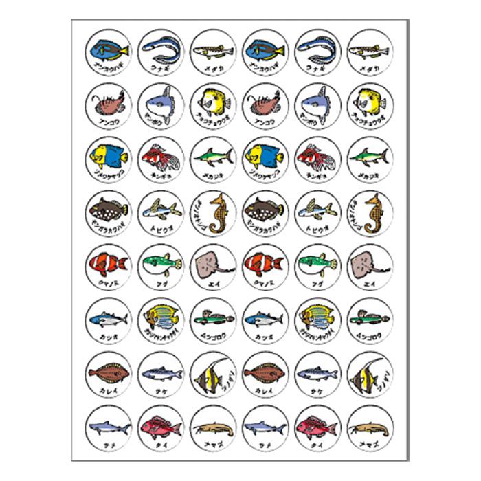シール ステッカー パリオシール 学習シール オキナ メール便対象商品 ランキングTOP10 日本 魚シール 採点