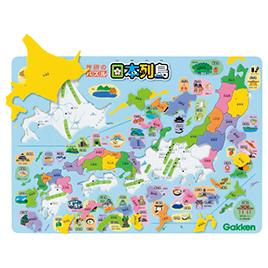 パズル 社会 買収 白地図 生活科 社会科 地図 日本列島 学研 男女兼用 学研のパズル