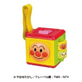 おもちゃ 室内遊具 乳児用品 赤ちゃん アガツマ 奉呈 おでかけスイッチミニ アンパンマン 赤ちゃん用おもちゃ 在庫あり