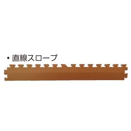 見た目も綺麗に 端でのつまづきも解消 みずわ工業 抗菌 スロープ SALENEW大人気! 木をイメージしたブラウン色です コーナースロープ お得 ジョイントクッション和み用
