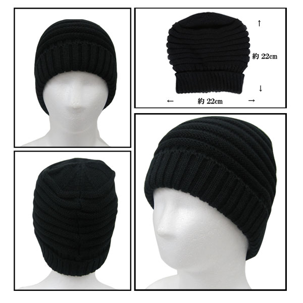 4a4f4a910c449b Is the simple design of the knitting. • Is a simple easy-to-fit items.