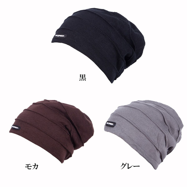 6aae33d17952d0 ... Island knit Cap (I ' LAND) knitted Hat knitted Hat Kamon Cap snowboard  snowboarding ...