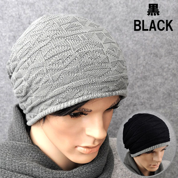 1b41a62089ad96 reversible knit hat. Easy-to-wear very stretchy so it is. ◇ 被remasu had a  completely different color also knit front and back. ◇ back are both very  cute.