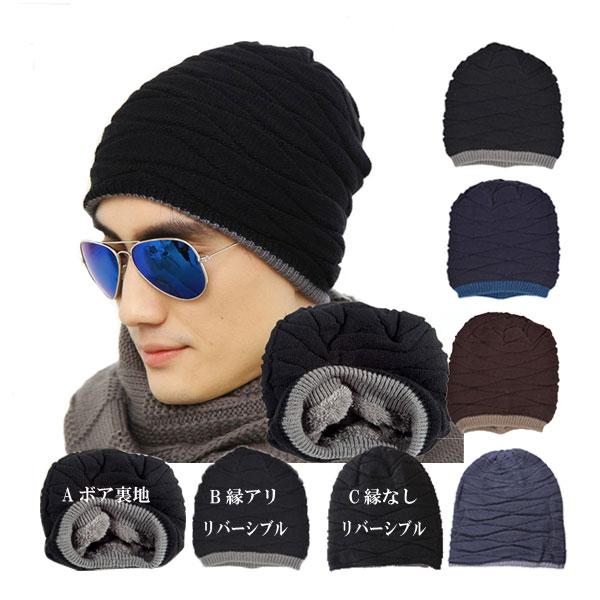 Mocha Brown   Navy Blue Beanie mens ladies (ladies) KNIT CAP 4373 Island  knit Cap (I   LAND) knit hat knit hat Kamon Cap reversible hat thick weave  pattern ... f89057f5665