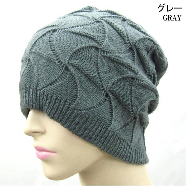 Ilandwig Rakuten Global Market Large Hat Cap Mens Knit Hat Kamon