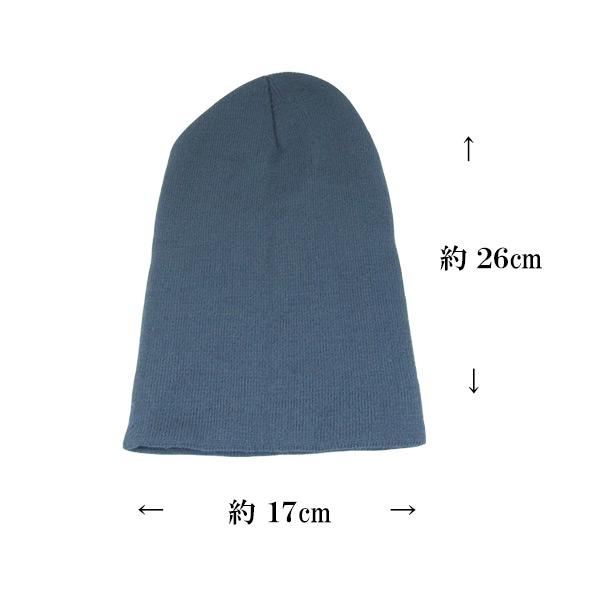 6b8b17dd354a42 ◇A knit hat of street featuring high flexible & thick cloth, simplicity  origin.