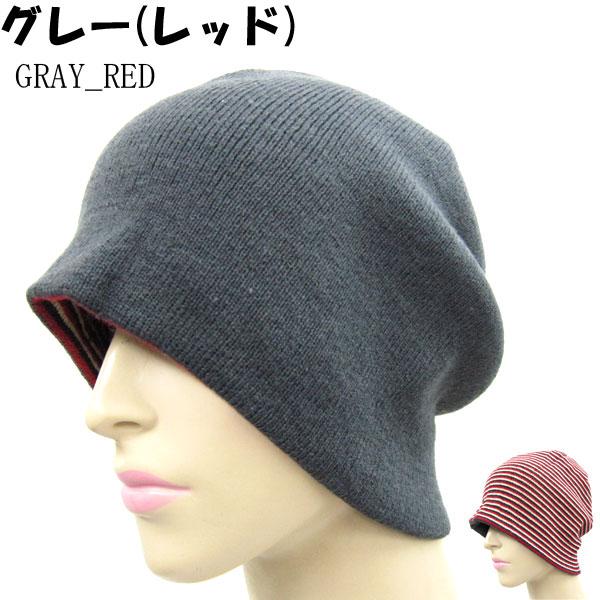 Ilandwig Rakuten Global Market Hat Cap Mens Knit Hat Kamon Cap