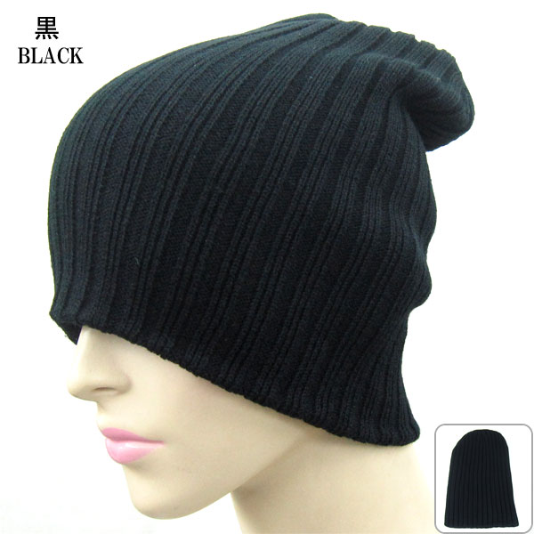 High elasticity and thick fabric and ribbed solid street of knitted hats. •  Excellent fit without wrapping the volume 5f9e4b2acc7