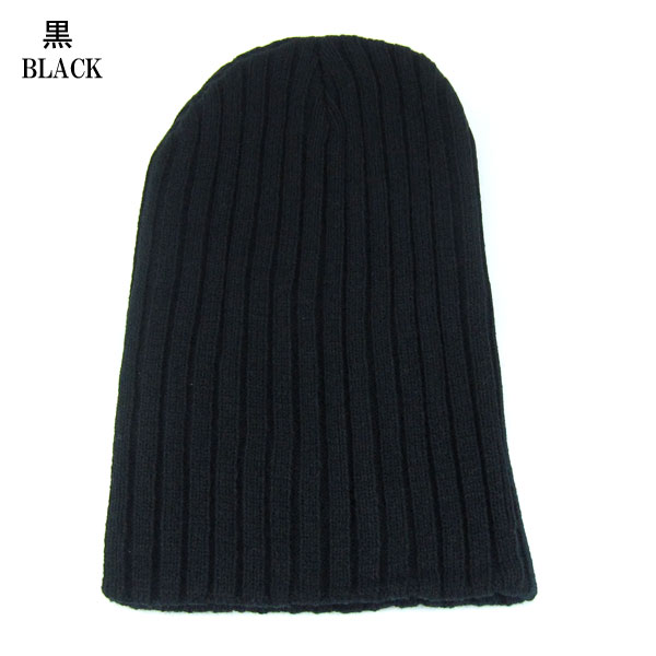 4e6e236b4d2534 High elasticity and thick fabric and ribbed solid street of knitted hats. •  Excellent fit without wrapping the volume, cover.
