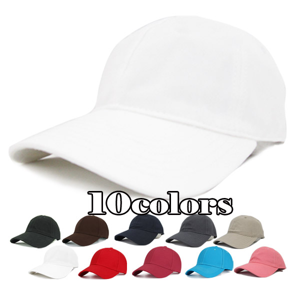Hat Cap Baseball Cap Baseball Cap plain black, Navy grey, Brown, beige, ivory and white cotton bousi hat cap-520