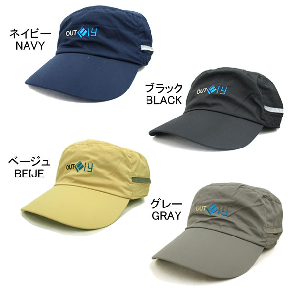 UV hats hats in fly out (Outfly) Cap UV cuttneck cover awning UV cut UV prevention shade, avoid / ash grey / black / beige / Navy Blue Ladies Hat UV HAT CAP 5551