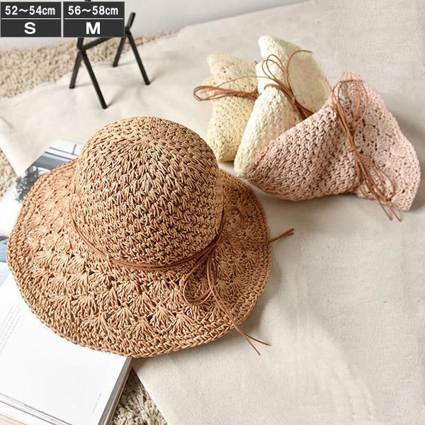 紐リボンがアクセント 親子コーデの楽しめる麦わらボーラーハット 初売り 麦わら帽子 ボーラーハット 帽子 ストローハット レディースハット キッズハット 紐リボン HAT STRAW UVカット 婦人帽 日除け タイムセール 6506 春夏 子ども帽子