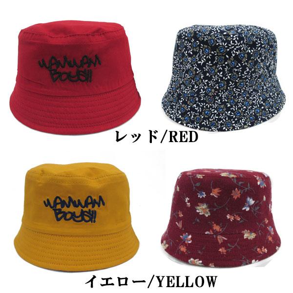 24631b66ea Childrens bucket Hat bucket Hat kids reversible Safari Hat floral print cap  1560