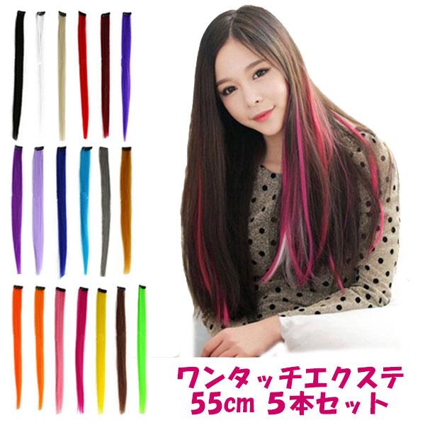 Ilandwig Wigs Extensions Heat Straight 16 Color 3 X 60 Cm 5 Pieces